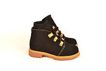 Ботинки детские для мальчика натуральная замша черные 233112