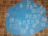 Вырубка штам -оттиск Алфавит русско -украинский  для  мастики 3 см буквы (Сказочные буквы!!! новинка )