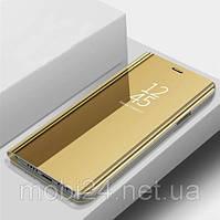 Чехол Книжка для Samsung Galaxy J2 Prime G532F с зеркальной поверхностью (4 Цвета)