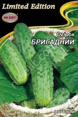 Огурец Бригадный F1 3 г (НК Элит)