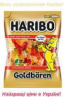 Желейные конфеты Золотые Мишки Харибо Haribo 200 гр.