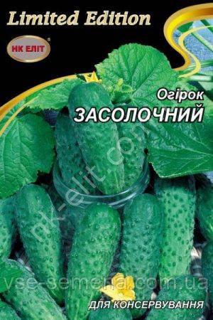 Огурец Засолочный 3 г (НК Элит)