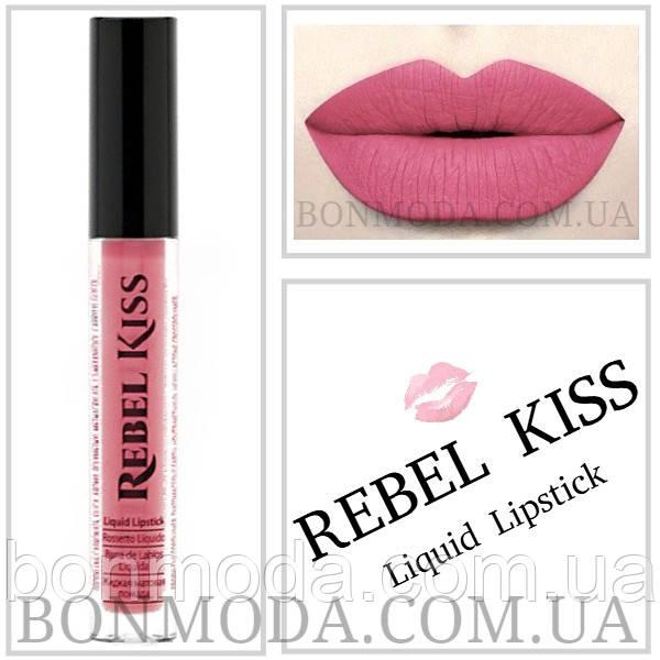 Суперстойкая матовая помада Rebel Kiss № 05