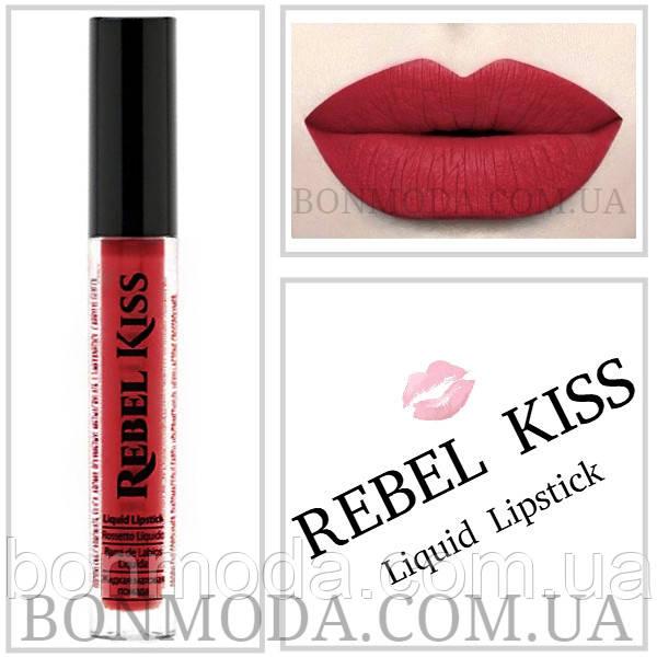 Суперстойкая матовая помада Rebel Kiss № 07