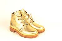 Детские ботинки для девочек натуральная кожа золотые зимние и демисезонные от производителя 233106