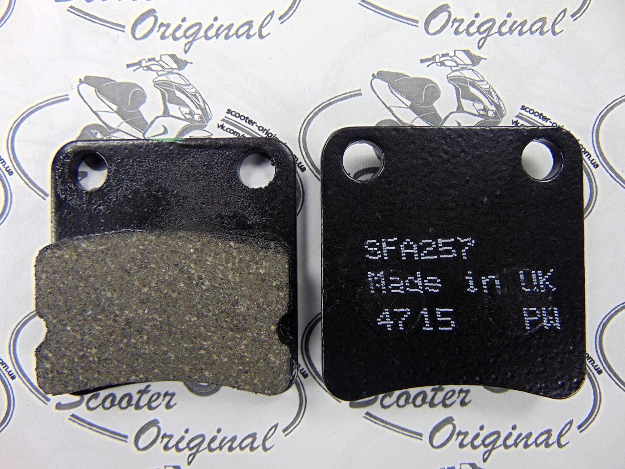 EBC Серия Organic (SFA257) Тормозные колодки Honda Super Dio ZX, CBX, Yupy, TUR/ML, GP, HSC SR, ZR, Sym DD
