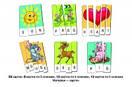 "Игра ""Scrabble. Make a word (англ.) (в коробке), фото 2"