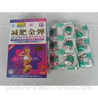 Капсулы Золотой Шарик ДРОБЬ КУСЮ для похудения сиреневый фиолетовый оригинал Китайский, фото 1