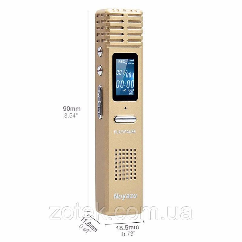 Диктофон аккумуляторный цифровой  NOYAZU X1 8 ГБ