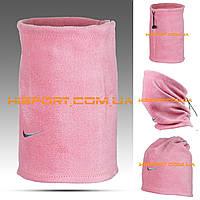 Горловик найк розовый высокого качества