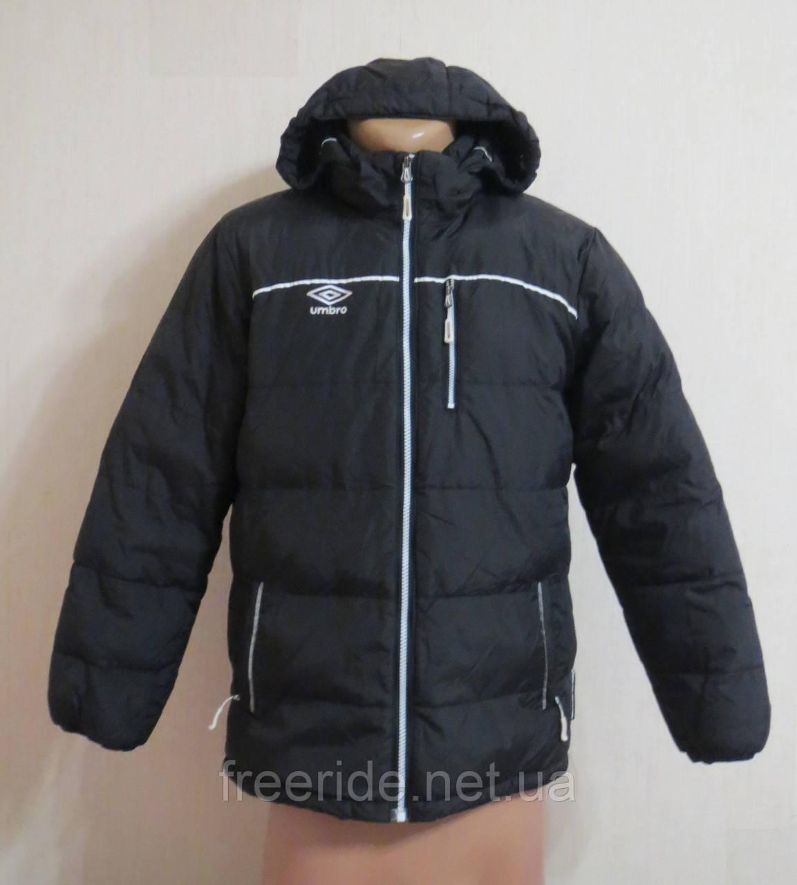 Зимняя куртка UMBRO (164) как М