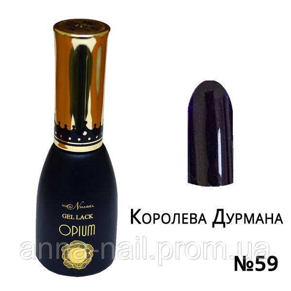 Гель лак Королева Дурмана №59 Nika Nagel 10 мл