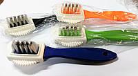 Щетка для чистки обуви из замши, велюра и нубука, тройная.