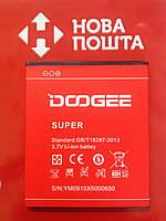Батарея, Аккумулятор для Doogee X5, X5 Pro Усиленная 3100мАч