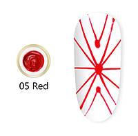 Гель паутинка Venalisa (красная) №5, 8 мл