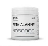 NOSOROGАминокислотыBeta Alanine250 g