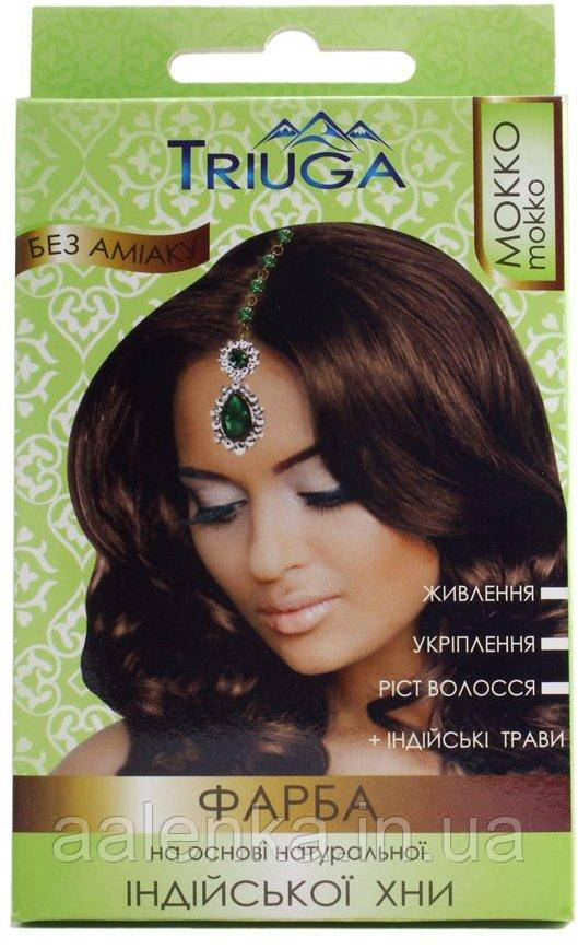 Краска для волос аюрведическая, на основе хны, цвет Мокко , 25гр, Триюга Хербал