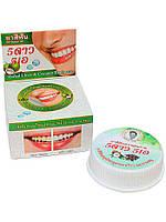 Травяная отбеливающая зубная паста с экстрактом Кокоса 5 Star Cosmetics 25 гр