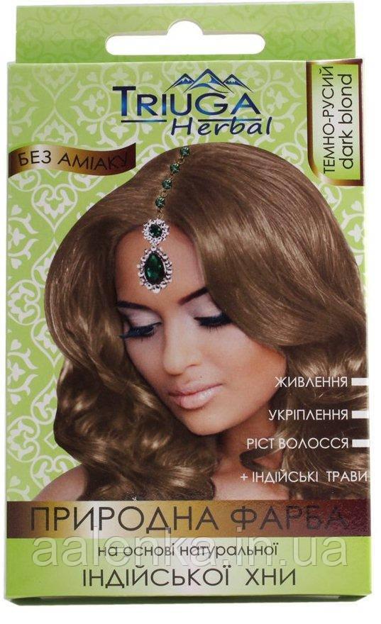 Краска для волос аюрведическая на основе хны цвет Темно- русый, 25гр, Триюга Хербал ,Украина