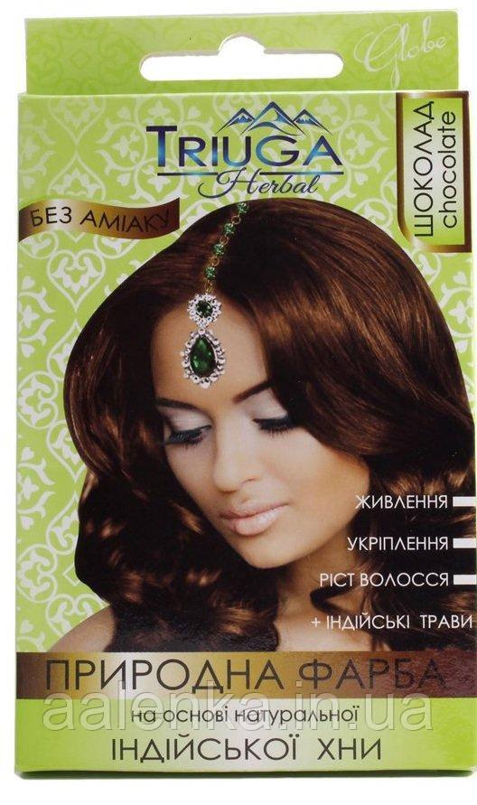 Краска для волос аюрведическая на основе хны цвет Шоколад, 25гр,Триюга Хербал