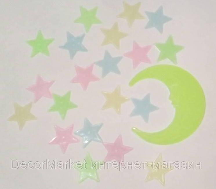 Набор месяц и звезды , светящиеся в темноте. РАЗНОЦВЕТНЫЕ