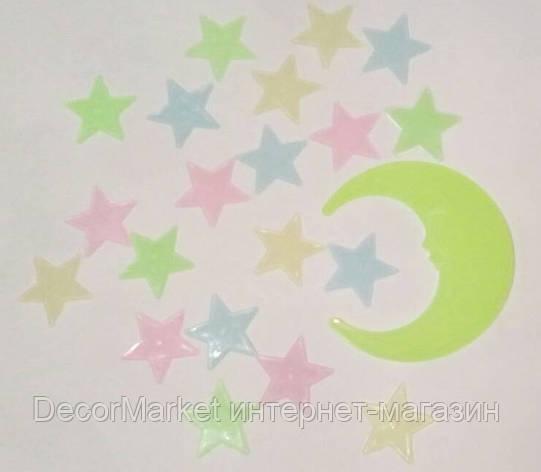 Набор месяц и звезды , светящиеся в темноте. РАЗНОЦВЕТНЫЕ, фото 2