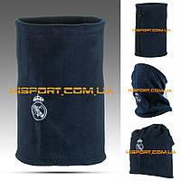 Горловик Реал Мадрид темно-синий высокого качества