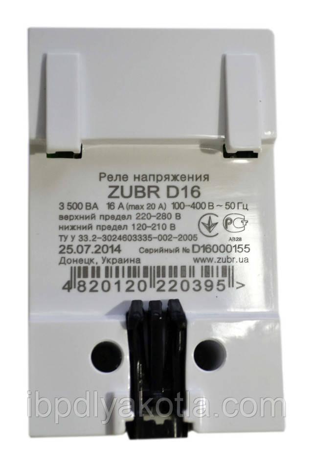 ZUBR D16