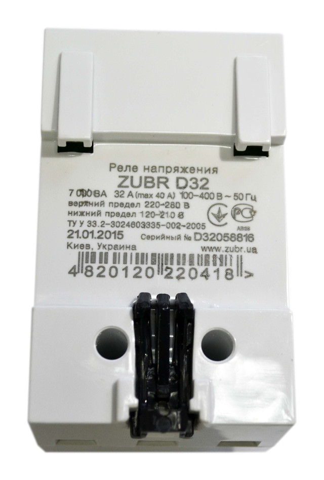 ZUBR D32