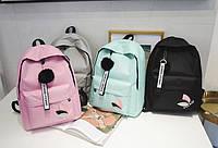 Модный тканевый рюкзак с помпоном