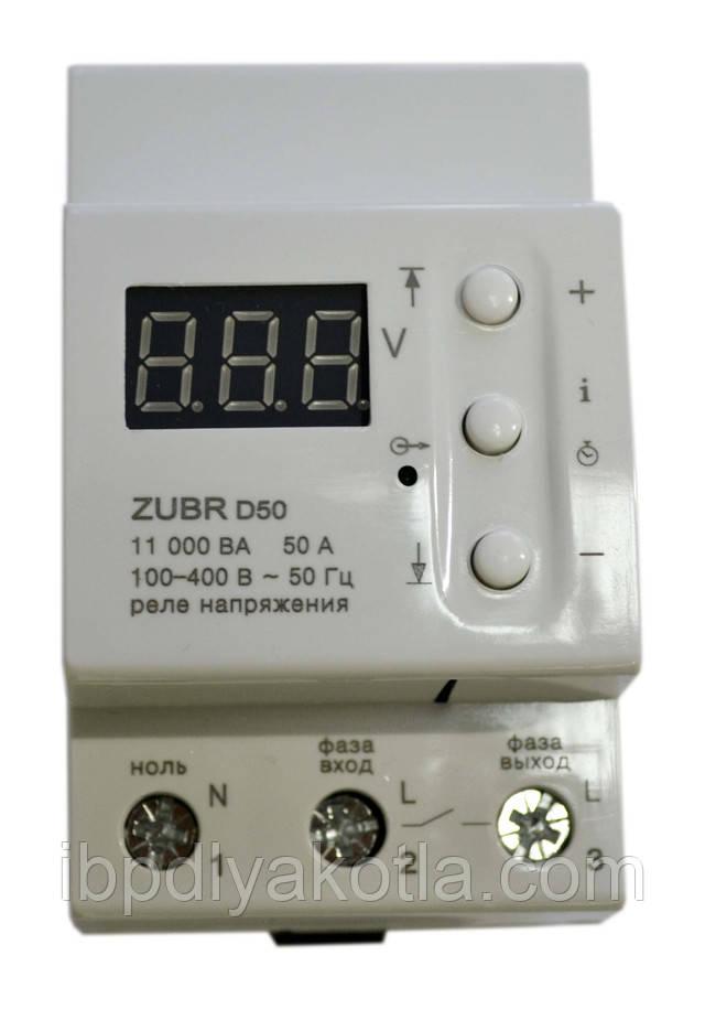 ZUBR D50