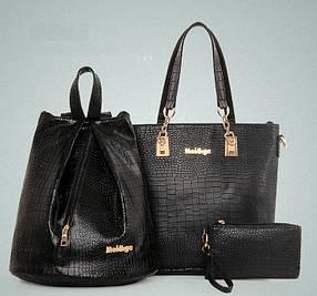 Восхитительный набор 3в1 сумка рюкзак косметичка