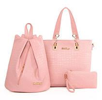 Восхитительный набор 3в1 сумка рюкзак косметичка, фото 2