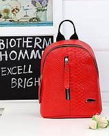 Рюкзак мини женский Jummy red