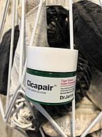 Корректирующий крем от покраснений, акне DR. JART Cicapair Tiger Grass, фото 1