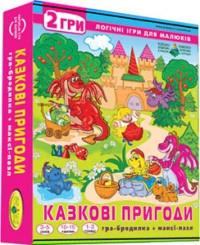 """Сборник игр 2 в 1 """"Сказочные приключения"""" игра-бродилка+макси-пазл"""