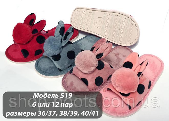 Женские тапочки оптом. 36-41рр. Модель тапочки 519 кролик, фото 2