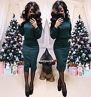 Костюм (укороченная кофточка с горлом и юбка с завышенной талией), фото 1