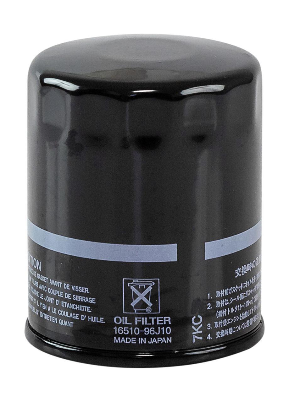 Фильтр масляный Suzuki DF150-350A (16510-96J00)