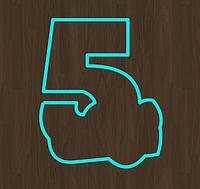 Вырубка кондитерская для пряника мастики марципана цифра 5 пять!