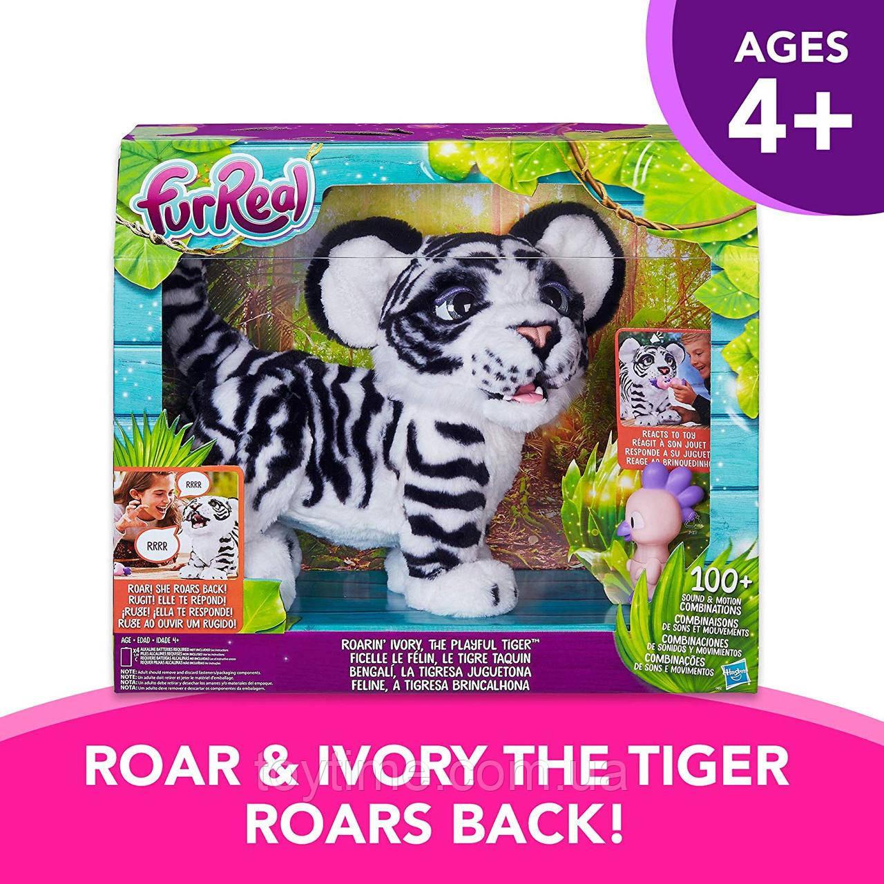 Рычащий Тигренок Айвори FurReal Friends Hasbro / Hasbro FurReal Roarin' Ivory the Playful Tiger