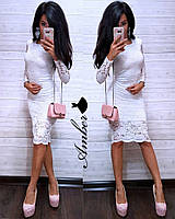 Гирюровое платье М-986