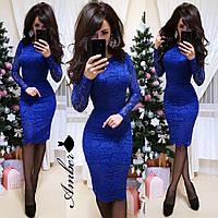 Гирюровое платье М-986, фото 1