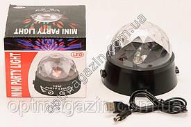 Светомузыкальный проектор вращающийся Диско-шар Mini Party Light