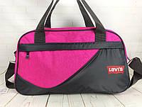 Спортивная, дорожная сумка. Женская сумка для тренировок   КСС35