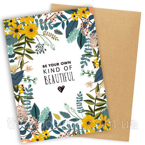 """Открытка с конвертом  """"Be your own kind of beautiful"""" 11х15см"""