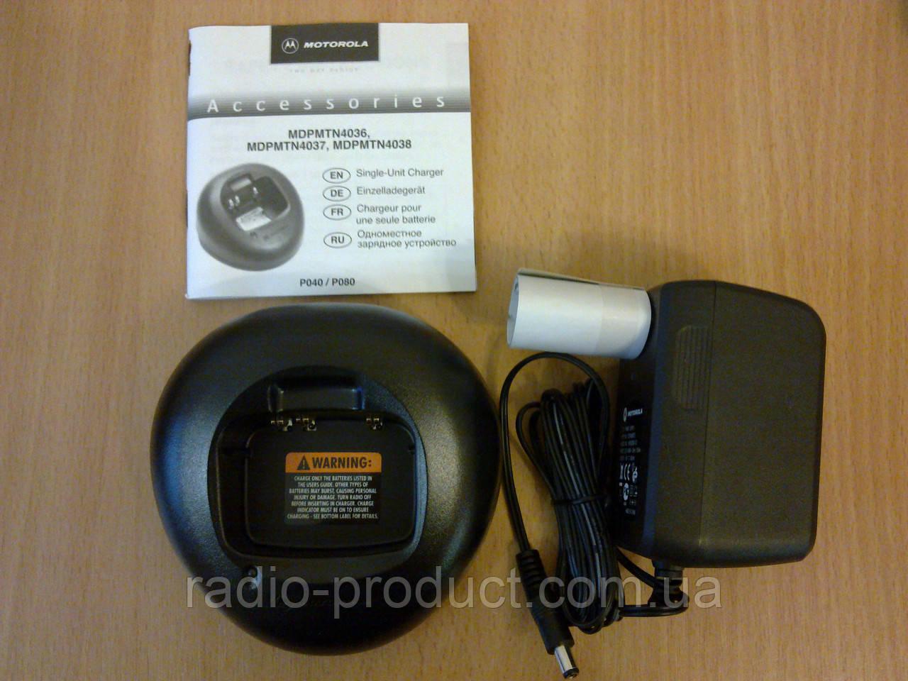 Motorola PMTN4034 зарядное ус-во для Motorola P040, P080