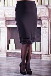 Черная юбка-карандаш больших размеров с гипюром