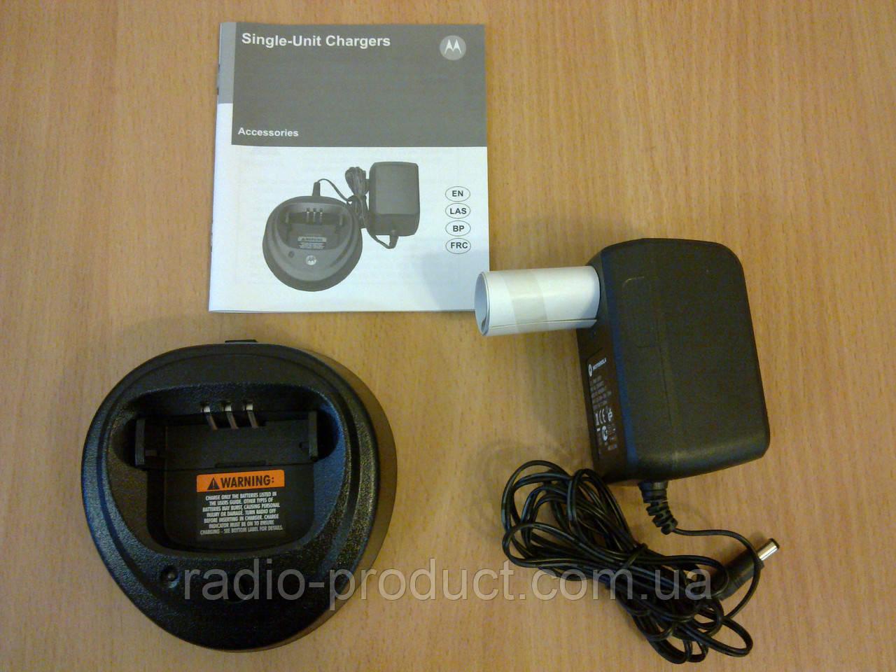 Motorola WPLN4137 быстрое зарядное устройство для Motorola CP-040, CP-140, etc
