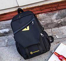 Великий місткий рюкзак з оком, фото 2